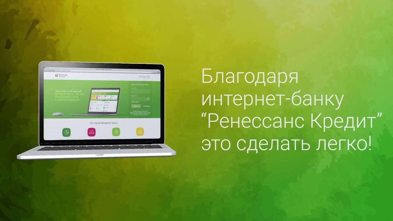авиабилеты в кредит или рассрочку в россии онлайн