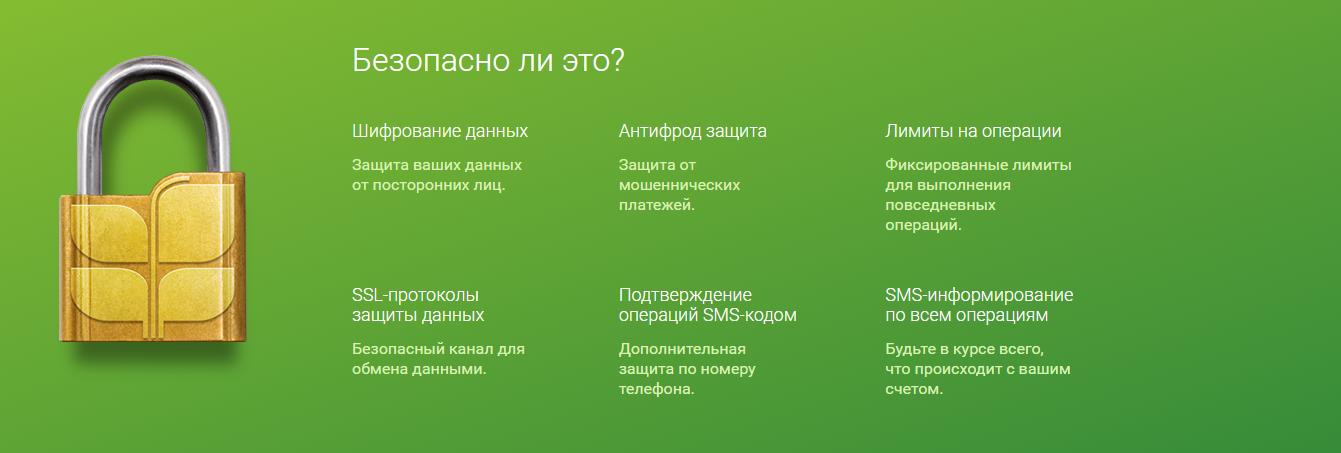 онлайн заявка на кредит ренессанс банк интернет